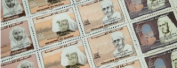 Beautiful Stamps From Morocco E1343682905866