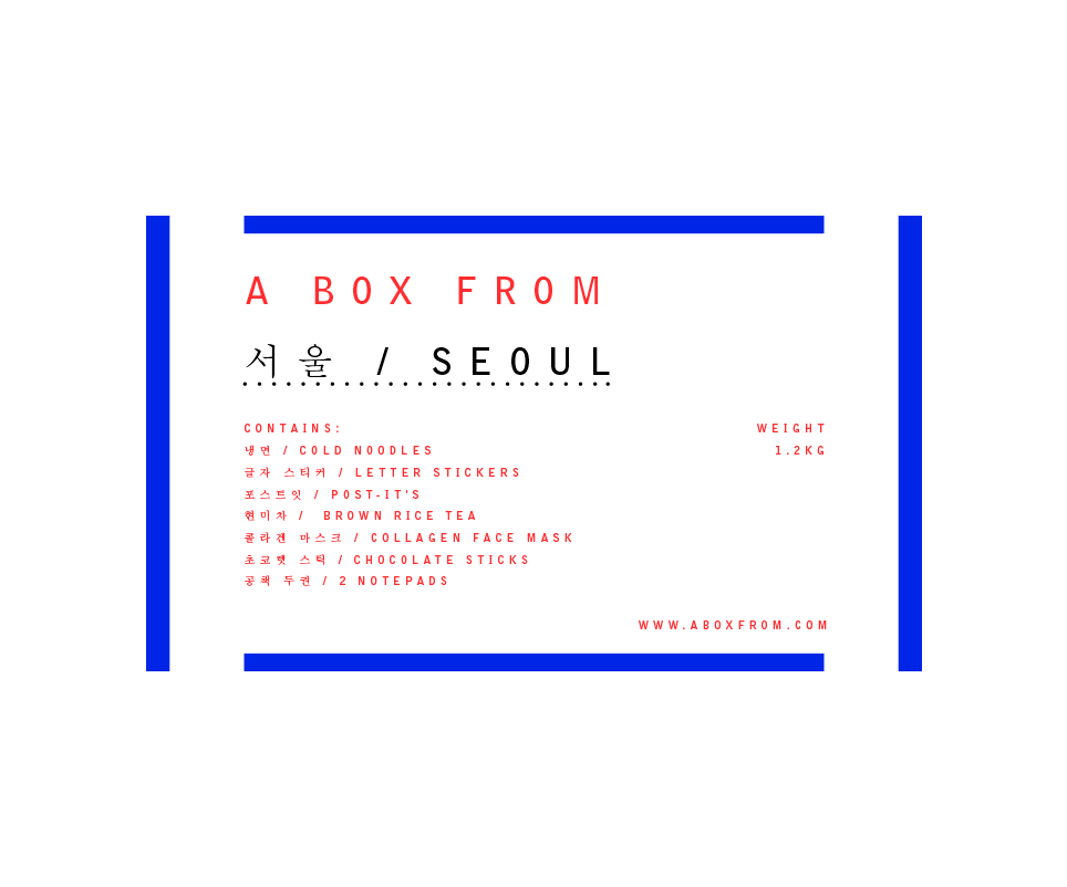 Aboxfrom.com Seoul, S. Korea